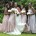 Worcester Park bride with bridesmaids at Sutton Registry Office garden